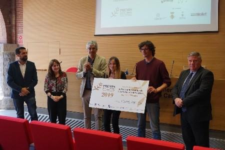 L'Escola Sant Gervasi convoca els Premis Manuel Arroyo
